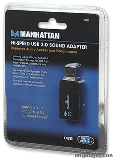 Manhattan Hi-Speed 3D USB sound adapter retail