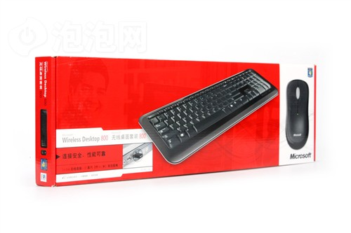 Microsoft Wilreess 800 long range keyboard & mouse set retail
